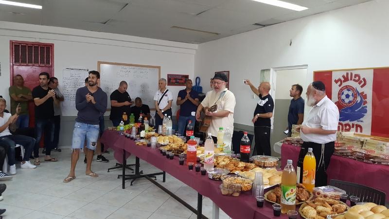 קבלת חג הפסח מועדון הכדורגל הפועל חיפה