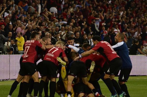 הפועל חיפה בגמר גביע המדינה