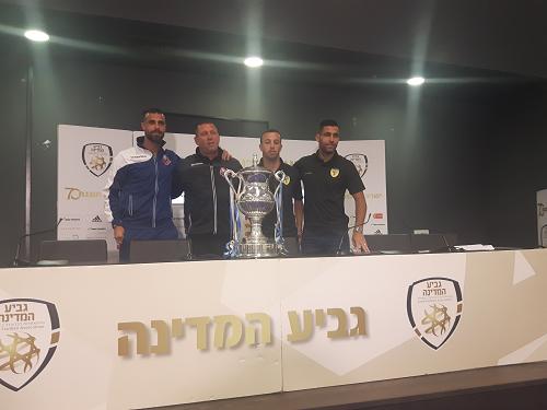חג שמח-היום ב-20:45 הפועל חיפה בגמר הגביע