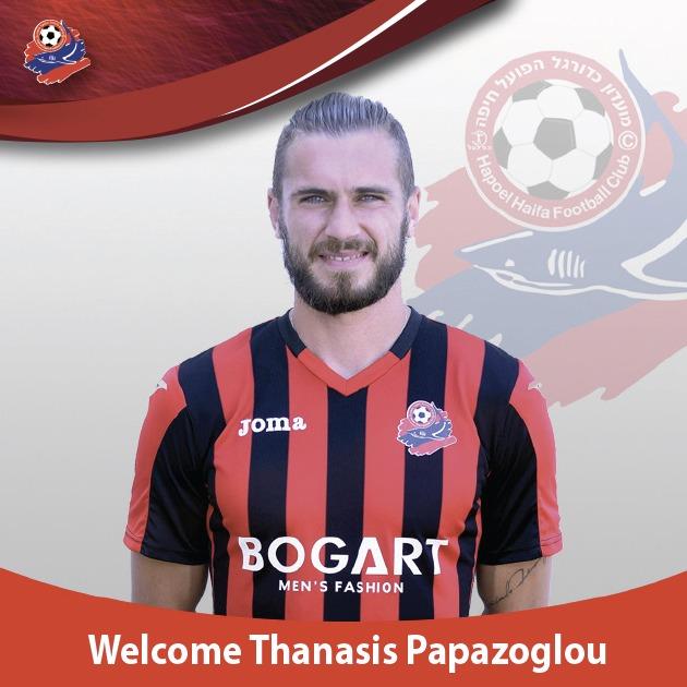החלוץ היווני ת'נאסיס פאפאזוגלו חתם לעונה