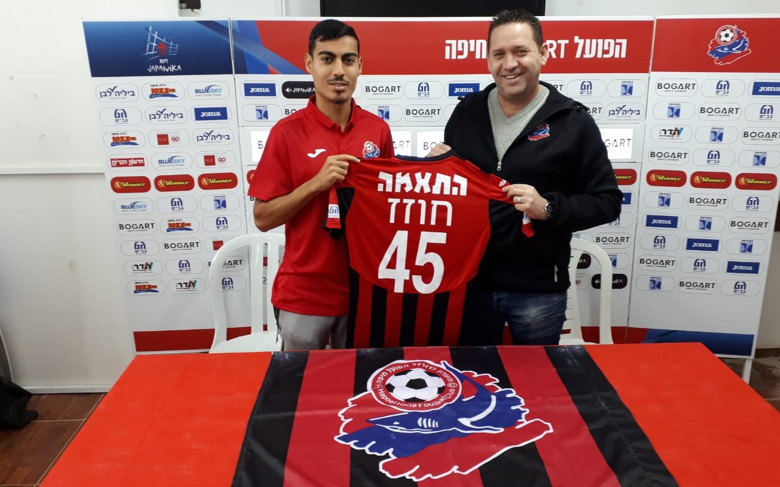 מתן חוזז הצטרף למועדון והוצג רשמית עם חולצה מספר 45
