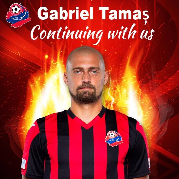 גבריאל תמאש מממשיך לעונה שלישית במועדון