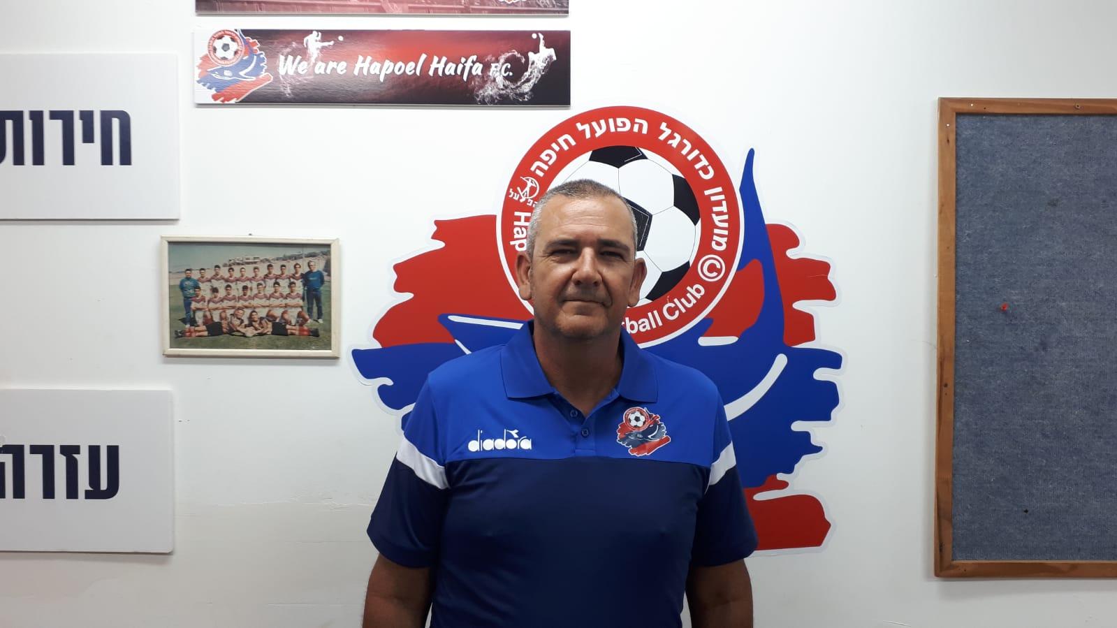 מאיר ארמה מונה למאמן קבוצת הנוער של המועדון
