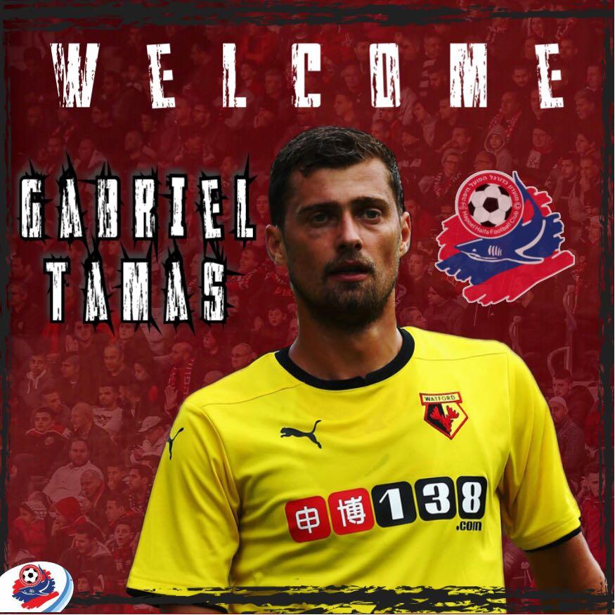 גבריאל טאמאש חתם לעונה אחת בהפועל חיפה