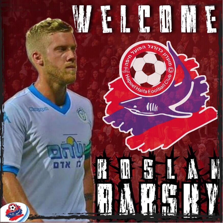 הקשר רוסלן ברסקי חתם לעונה אחת בקבוצה