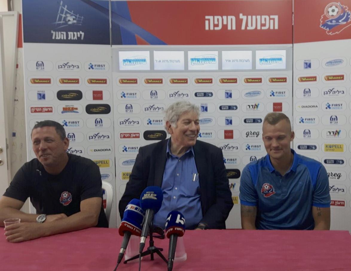 מסיבת עיתונאים לקראת המשחק מול נתניה