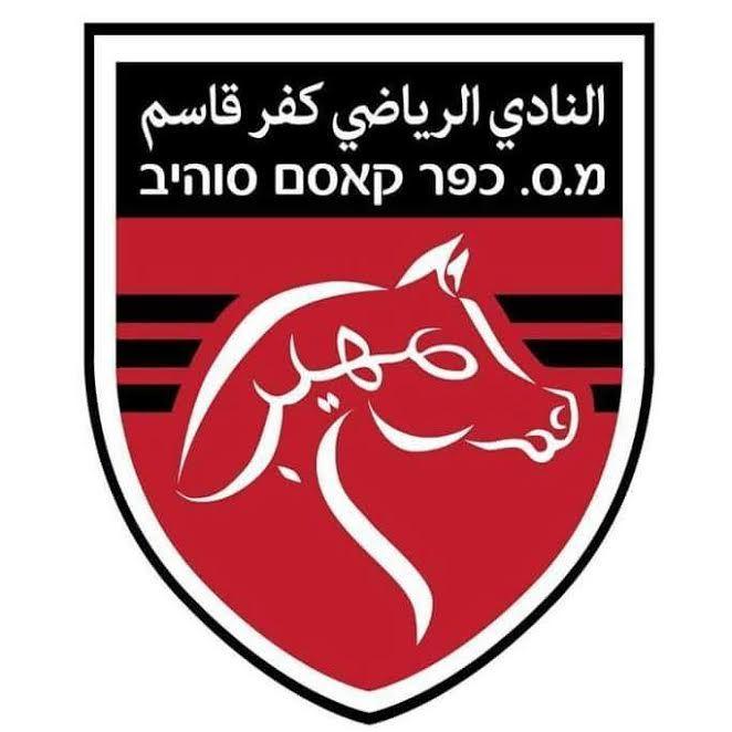 מ.ס כפר קאסם